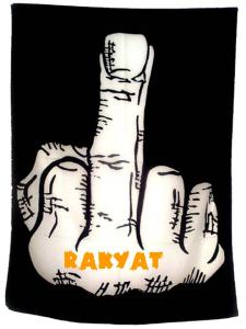The Rakyat's Finger